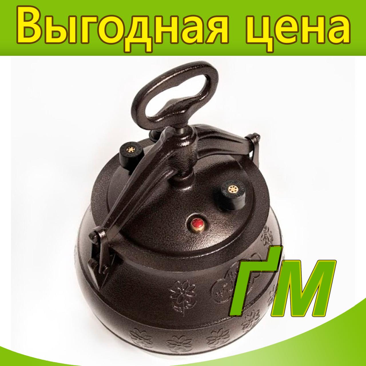Казан из черного алюминия, 10 л.