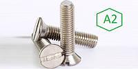 Винт DIN 963 М4*6-80 нержавейка, фото 1