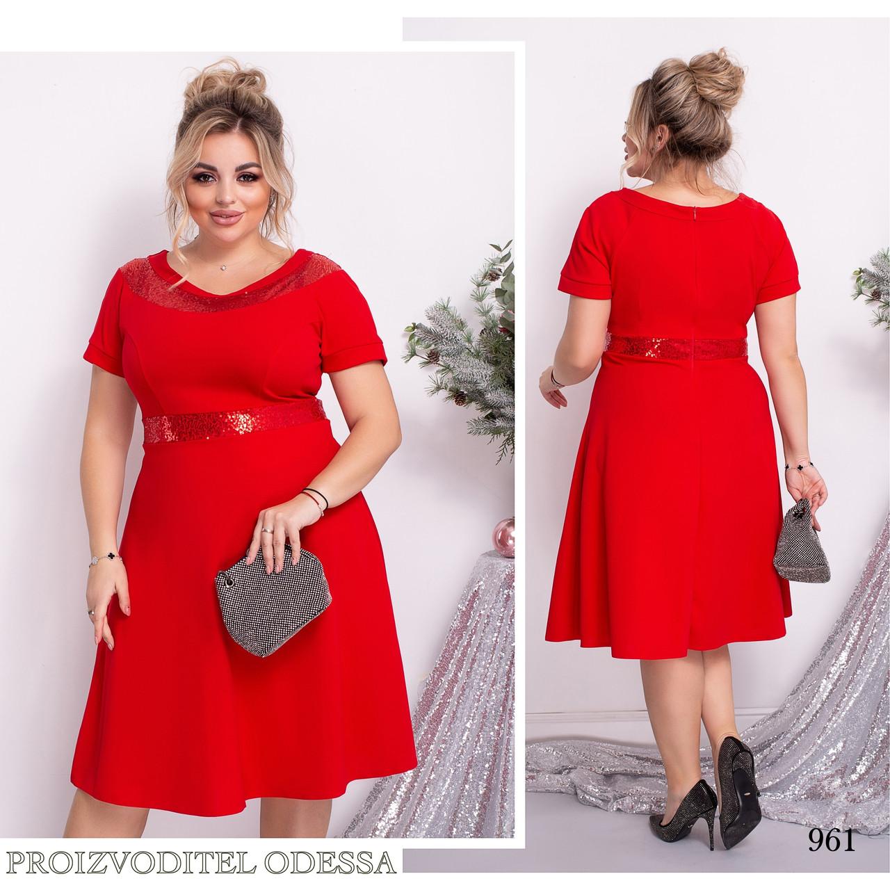 Платье расклешенное вечернее креп дайвинг+пайетка 48-50,52-54,56-58,60-62