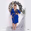 Платье ассиметрия вечернее креп дайвинг+диско 48-50,52-54,56-58, фото 6