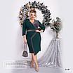 Платье ассиметрия вечернее креп дайвинг+диско 48-50,52-54,56-58, фото 5