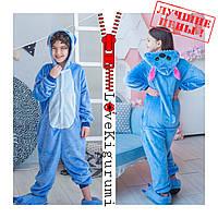 Оригинальные пижамы кигуруми Стич для детей и взрослых на рост от 110 до 155 см