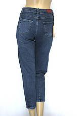 Жіночі джинси balon Pozitif jeans, фото 3