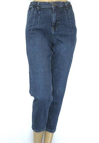 Жіночі джинси balon Pozitif jeans, фото 2
