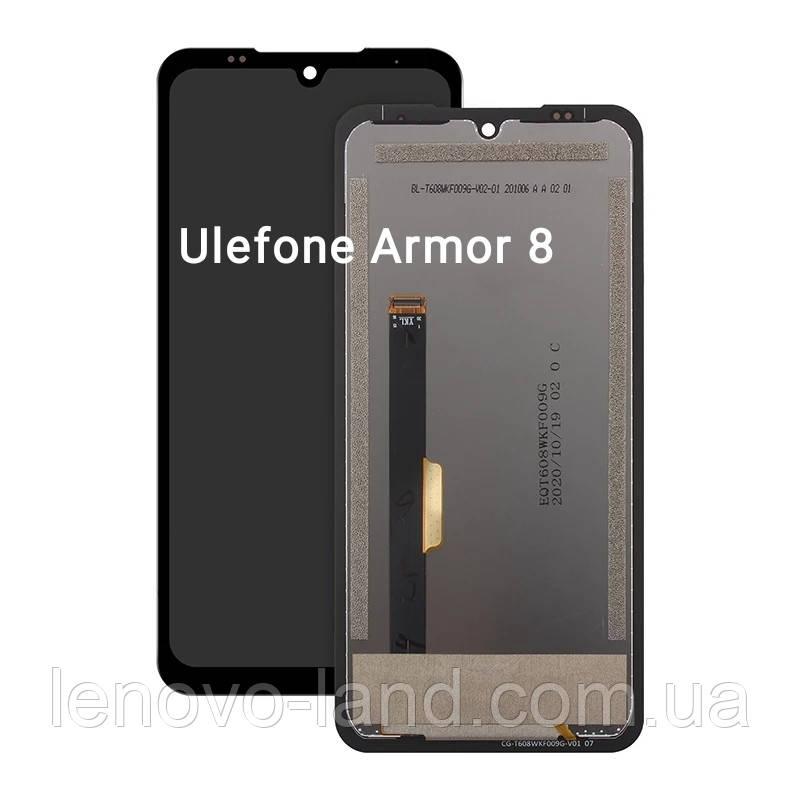 Модуль для Ulefone Armor 8 дисплей + сенсор