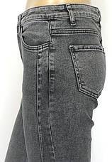 Джинси жіночі сірі моми Pozitif jeans, фото 3