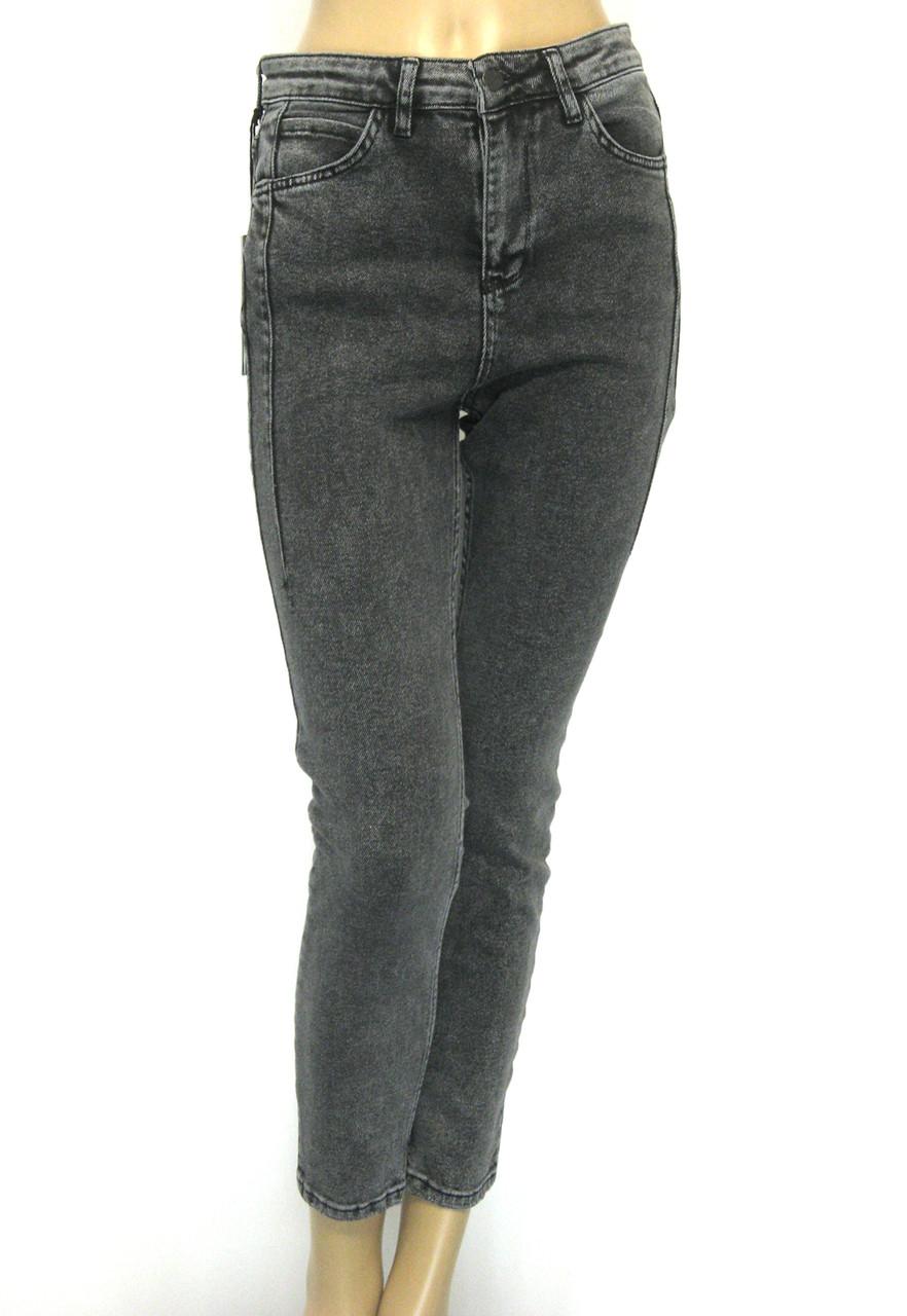 Джинси жіночі сірі моми Pozitif jeans