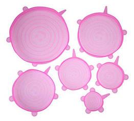 Набор силиконовых крышек Super Stretch Silicon Lids крышки из 6ти штук розовый
