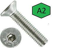 Винт нержавеющий М2 DIN 7991 с потайной головкой и шестигранным шлицем, фото 1