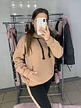 Женский костюм толстовка худи + штаны с лампасами на меху, фото 9