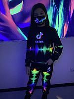 Детский светящийся костюм унисекс Tik Tok +маска в подарок