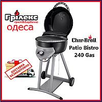 Газовый гриль Char-Broil Patio Bistro 240 Gas