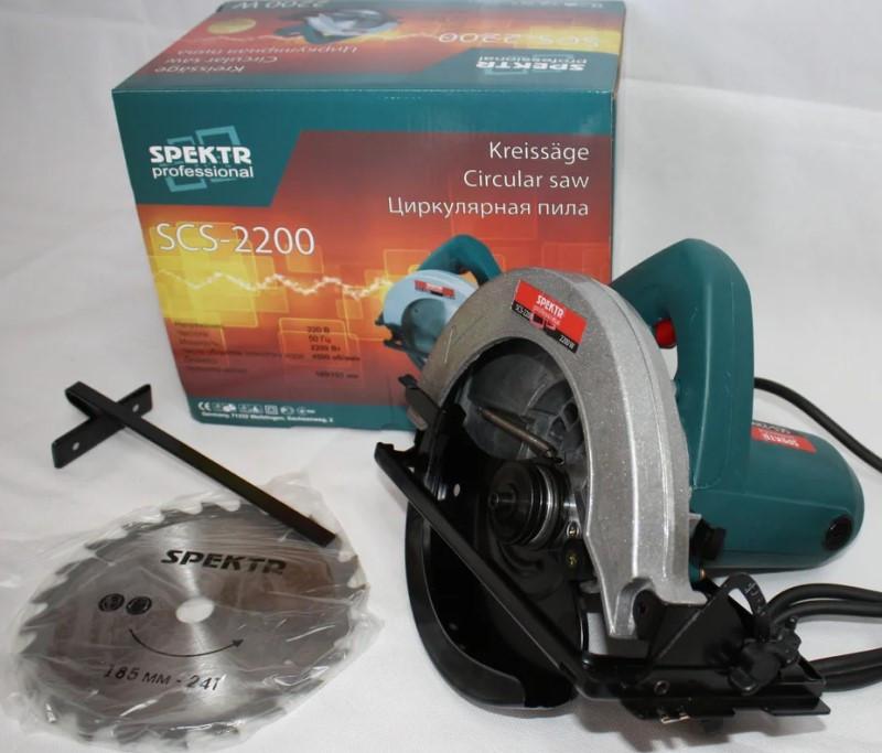 Дисковая пила Spektr SCS-2200