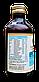 Kasni, Кашни, Касни - натуральный сироп от кашля вызванного разными причинами, фото 3