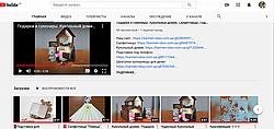 Новинки товаров из категории ПОДАРКИ И СУВЕНИРЫ на нашем Ютуб канале. Подписывайтесь, чтобы ничего не пропустить !!!