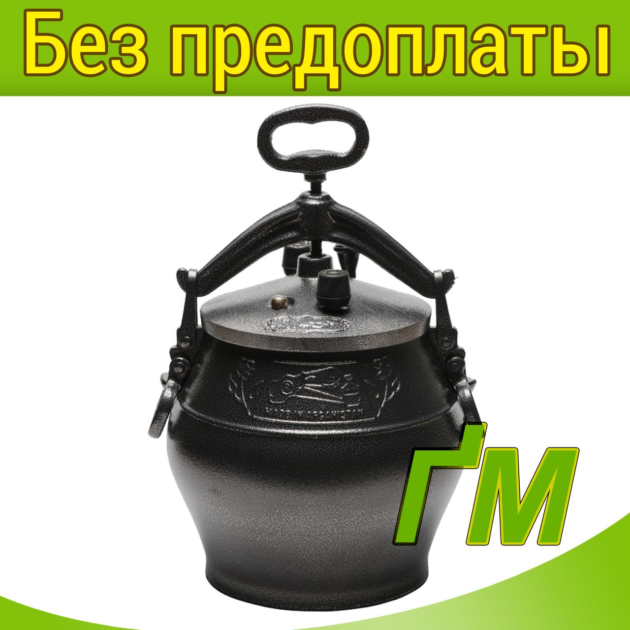 Казан азіатський, 6 л.
