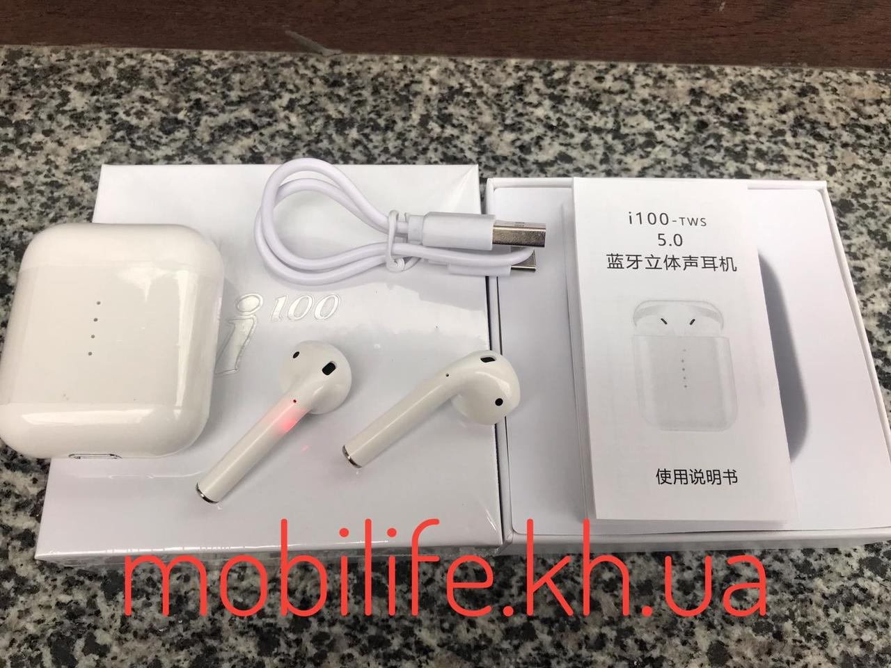 Наушники Беспроводные i100 TWS Bluetooth для Iphone и Android