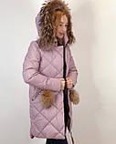 Тёплая зимняя куртка с натуральным мехом, фото 2