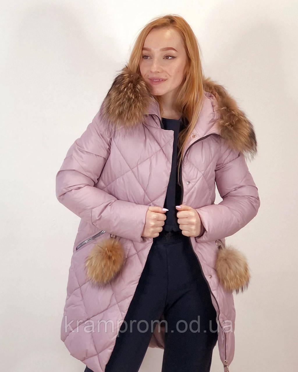 Тёплая зимняя куртка с натуральным мехом