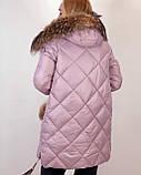 Тёплая зимняя куртка с натуральным мехом, фото 3