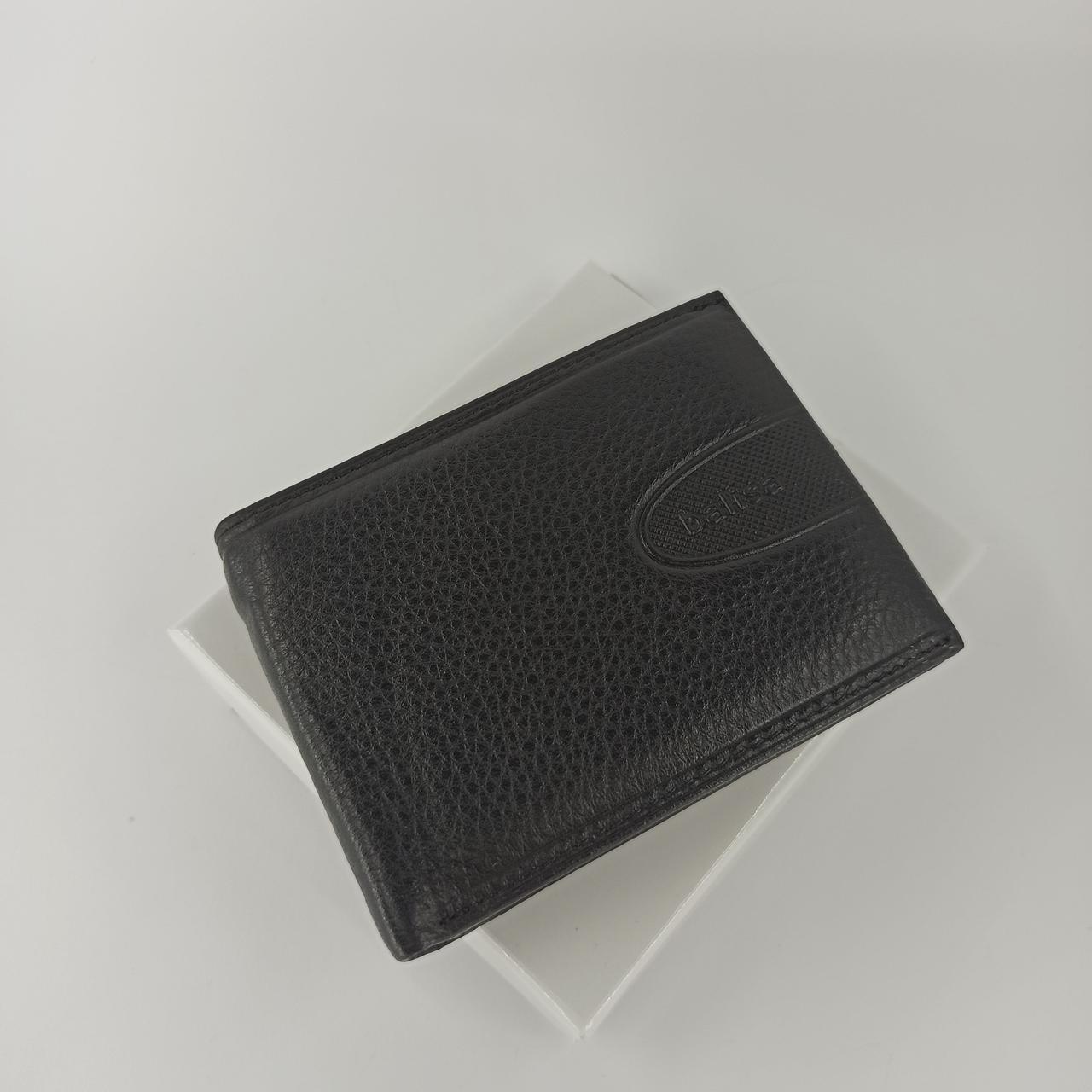 Черный кожаный мужской кошелек портмоне с зажимом для денег Balisa PY-008-109