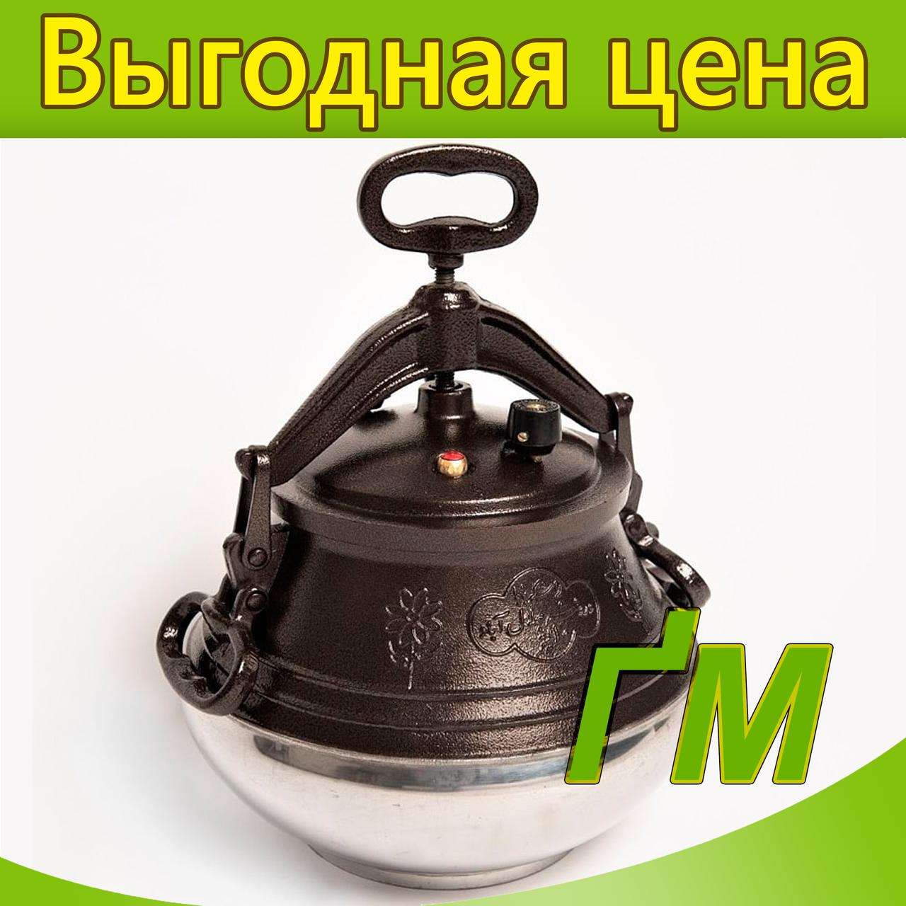 Казан комбинированный, 15 л.