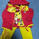 Нарядный модный красивый яркий костюм для девочки. В комплект входит водолазка. штаны и жилет с капюшоном., фото 2