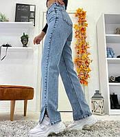 Стильные женские джинсы с разрезами 1109