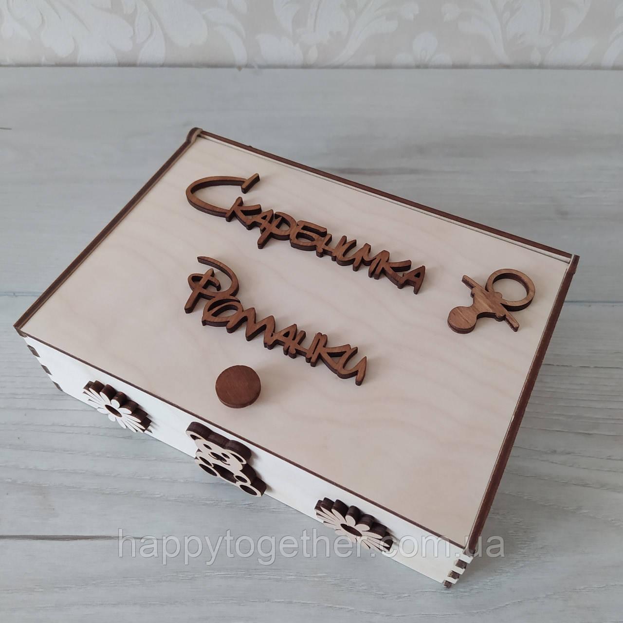"""Деревянная шкатулка,  коробочка """"Мамино сокровище"""" именная"""