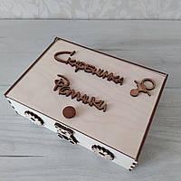 """Деревянная шкатулка,  коробочка """"Мамино сокровище"""" именная, фото 1"""