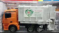Детская машина большой мусоровоз 560-003