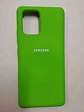Чехол Samsung S10 Lite (A91) Original Full Case Green