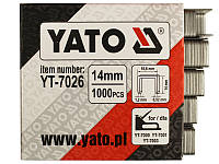 Скобы для строительного степлера 14мм Yato YT-7026