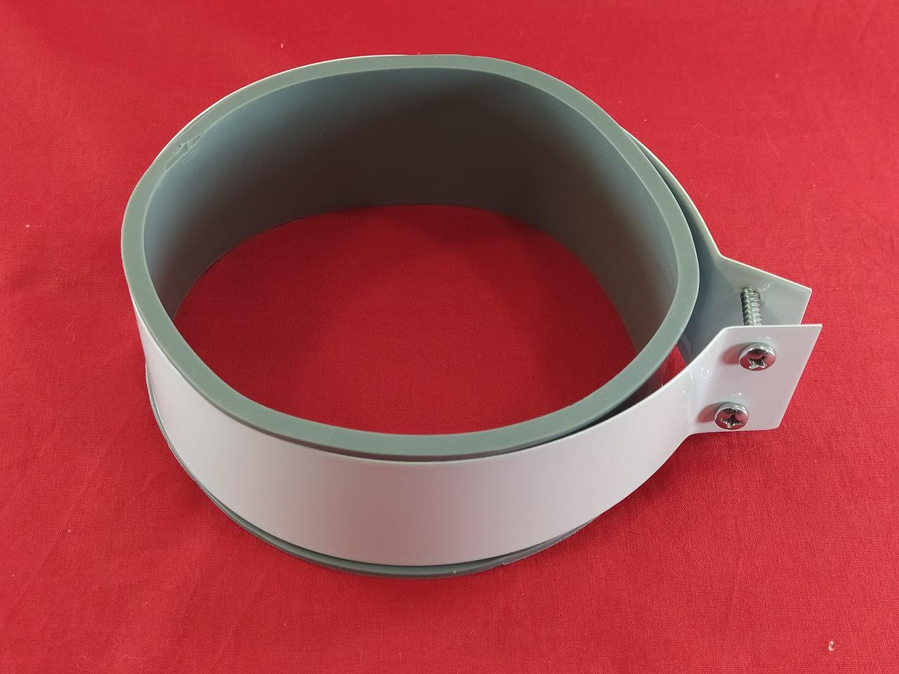 Хомут 100мм з резинкою для коаксіальної труби 60/100