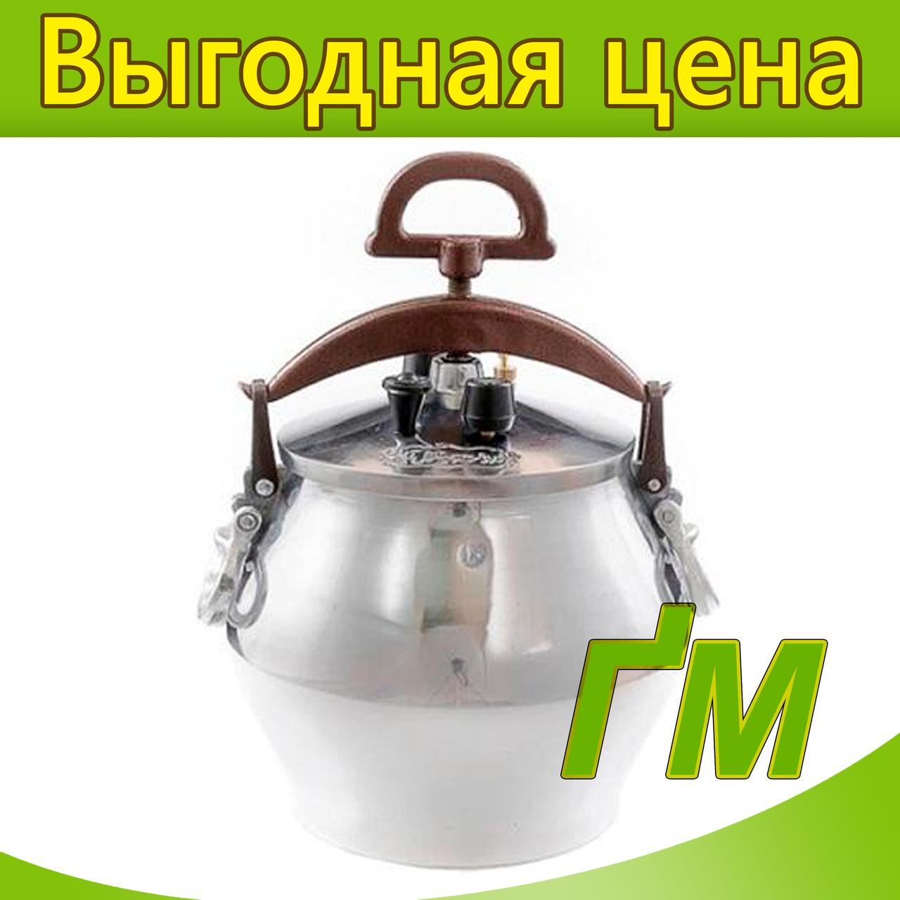 Казан полированный с ручками, 30 л.