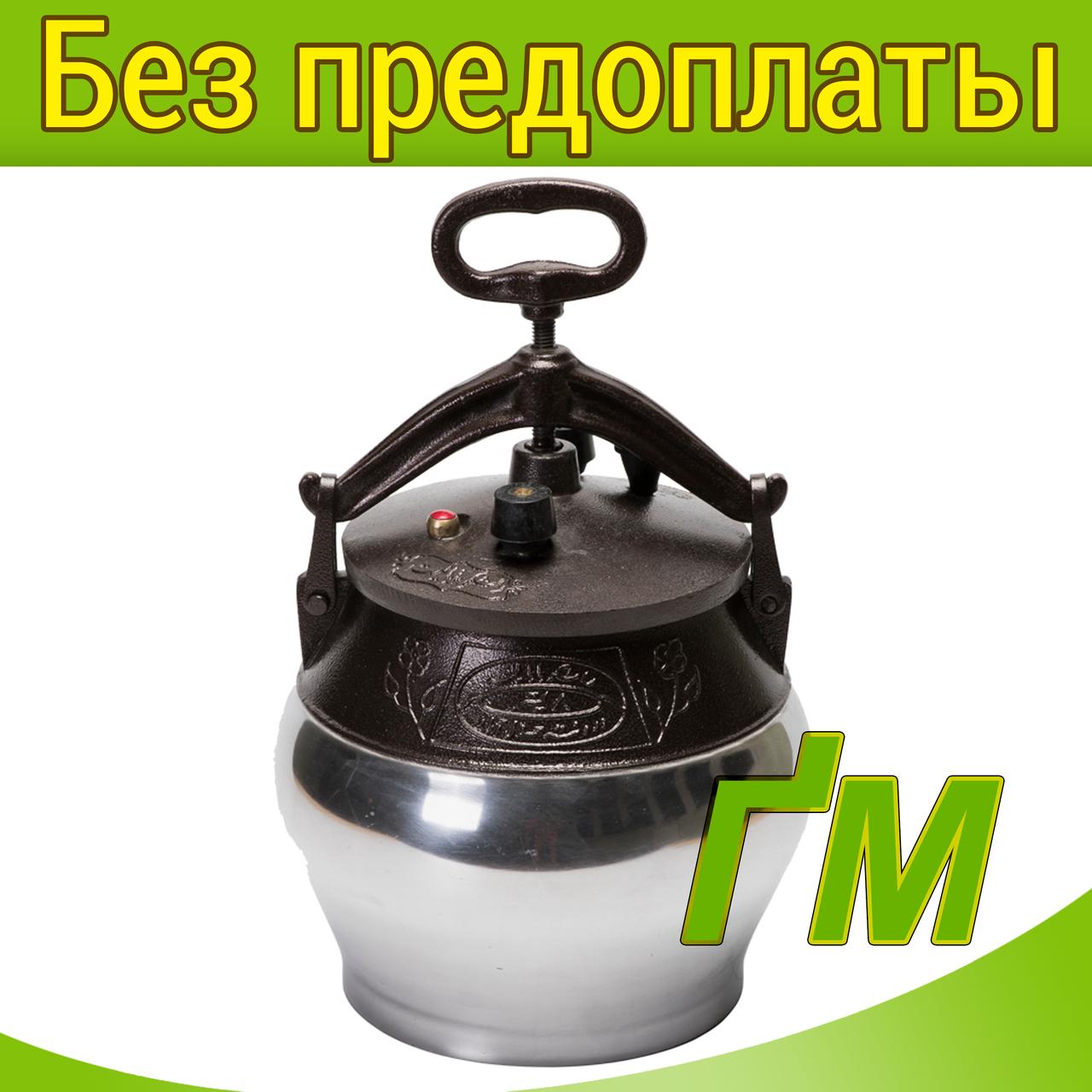 Казан полуполированный, 5 л.