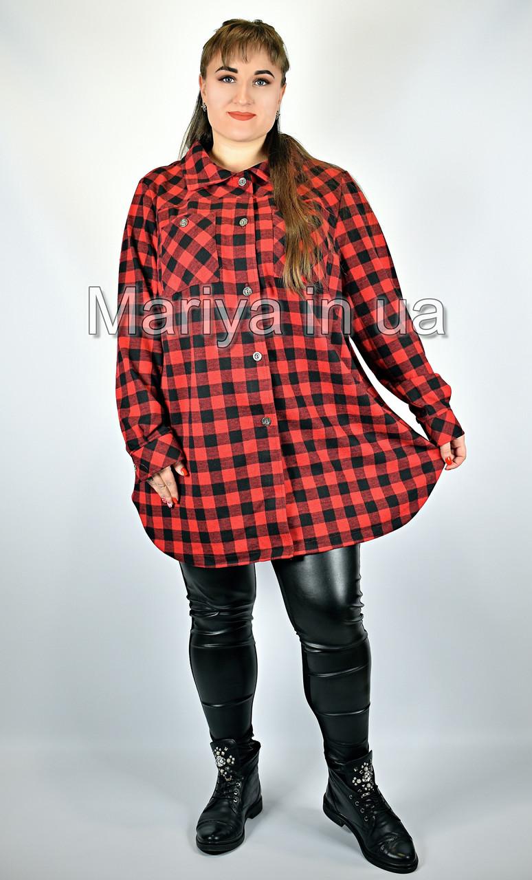 Рубашка женская от 60 до 66 большие размеры