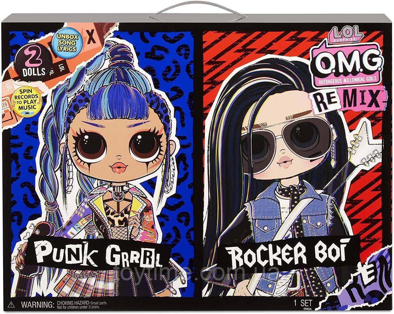 Кукольный набор LOL Surprise OMG Remix Дуэт / L.O.L. Surprise! O.M.G. Remix Rocker Boi and Punk Grrrl 2 Pack