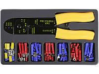 Клещи для снятия изоляции с набором кабельных наконечников Vorel 45050