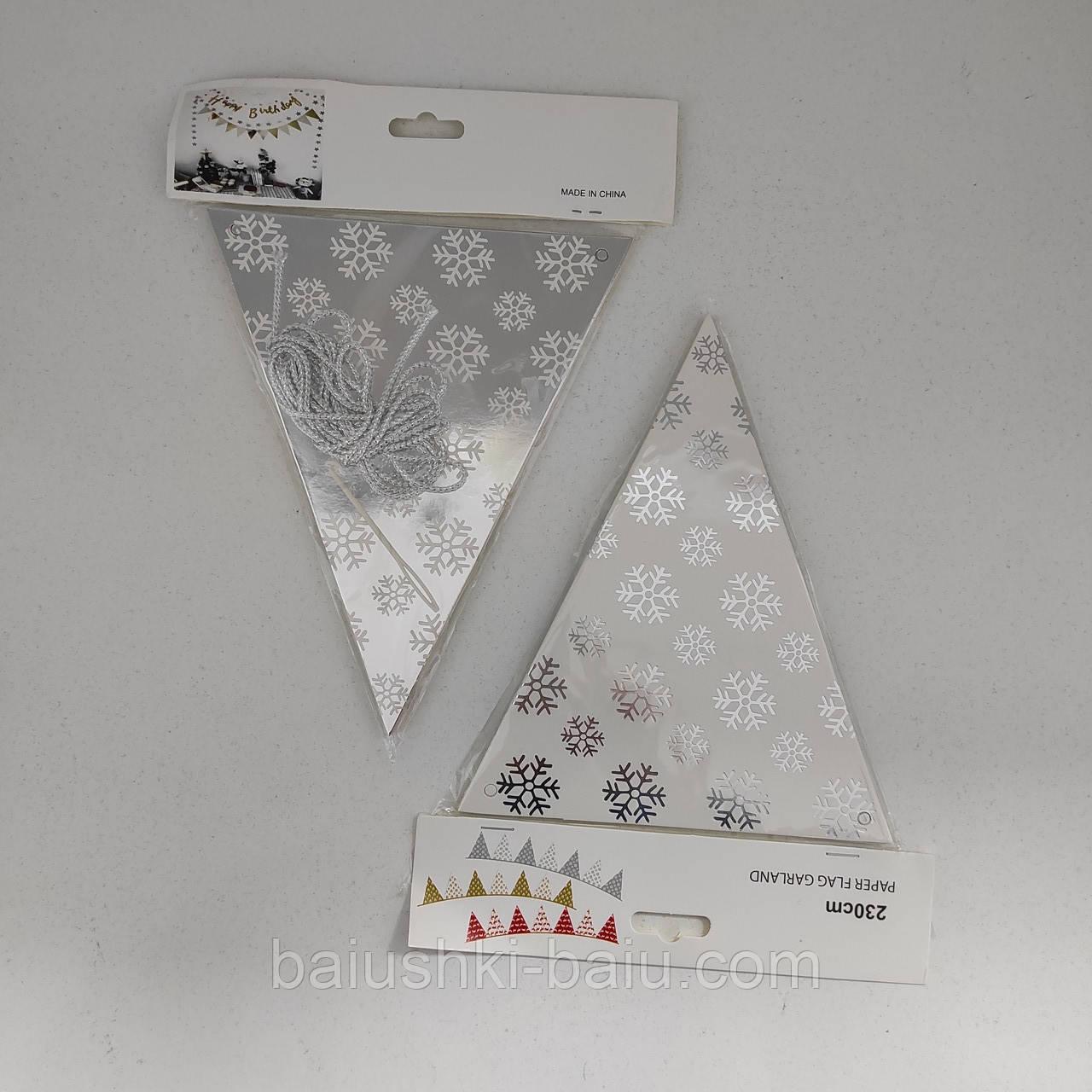 Новогодняя бумажная гирлянда в детскую, 2,30 м