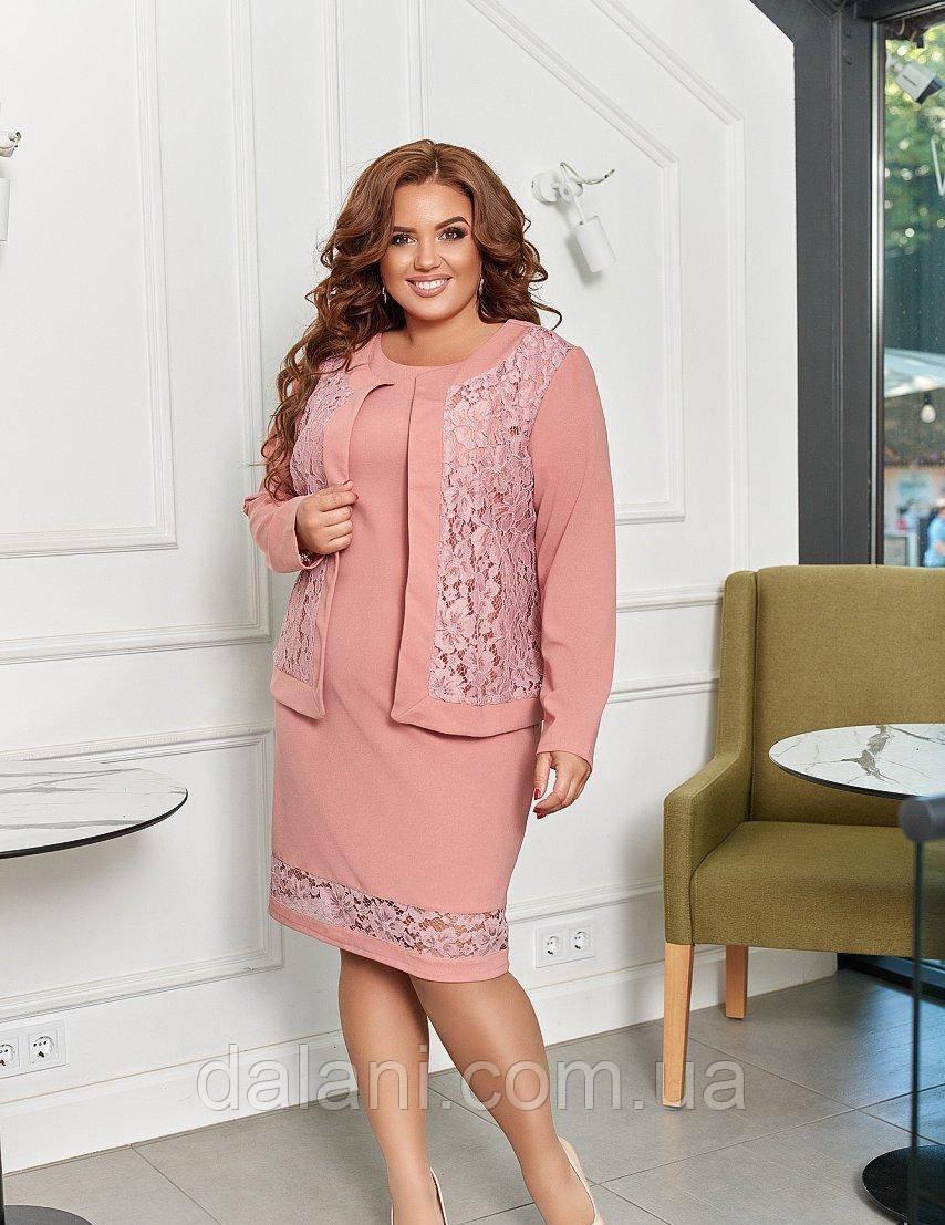 Женский розовый костюм из платья и жакета