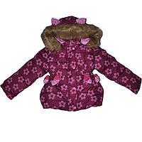Куртка Лесюня детская для девочки, фото 1