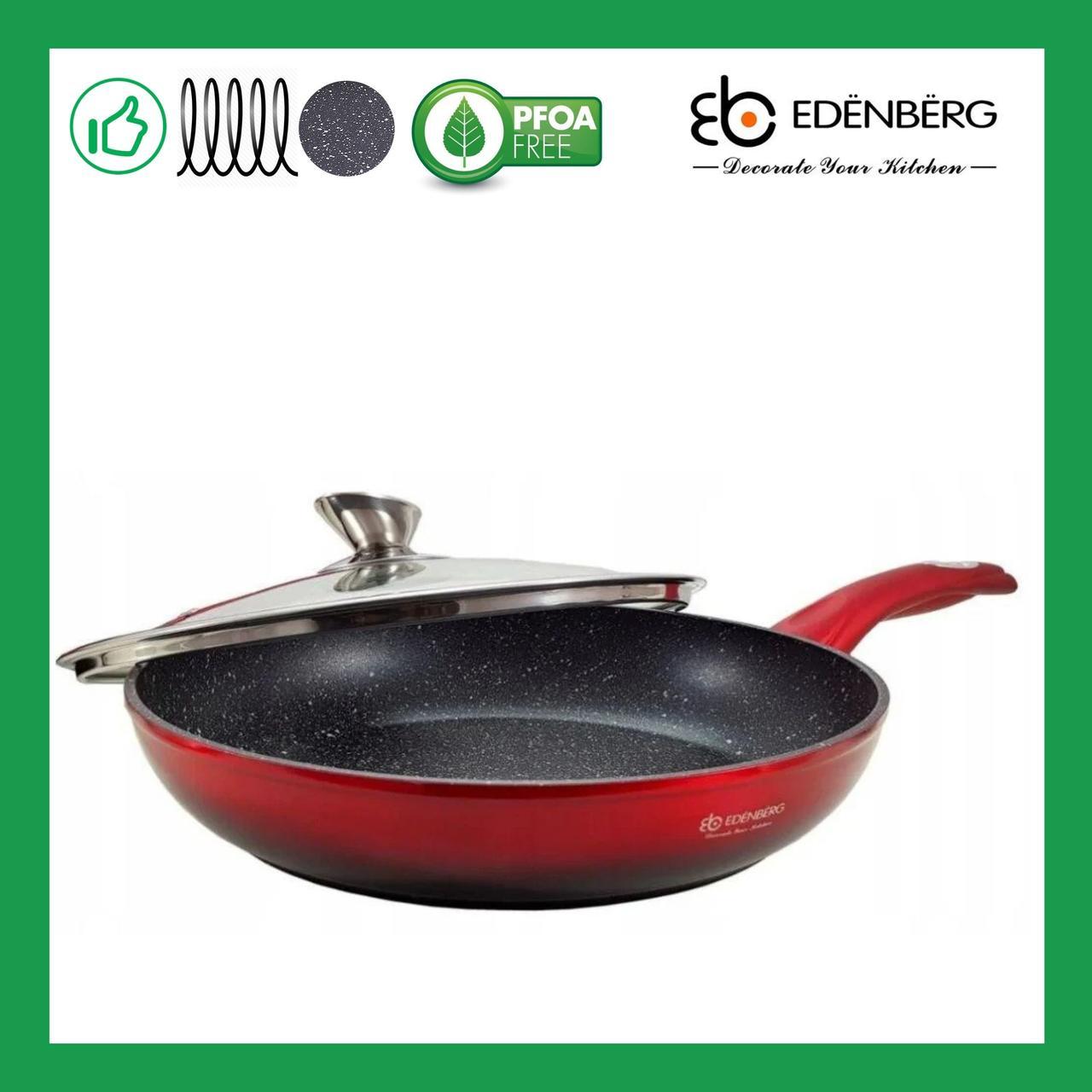 Сковорода антипригарная 26 см Edenberg с мраморным покрытием и крышкой Красная (EB-3339)