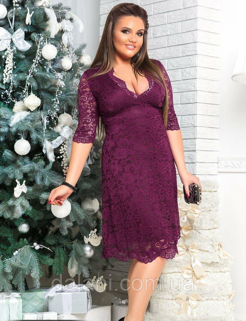 Вечернее гипюровое бордовое платье