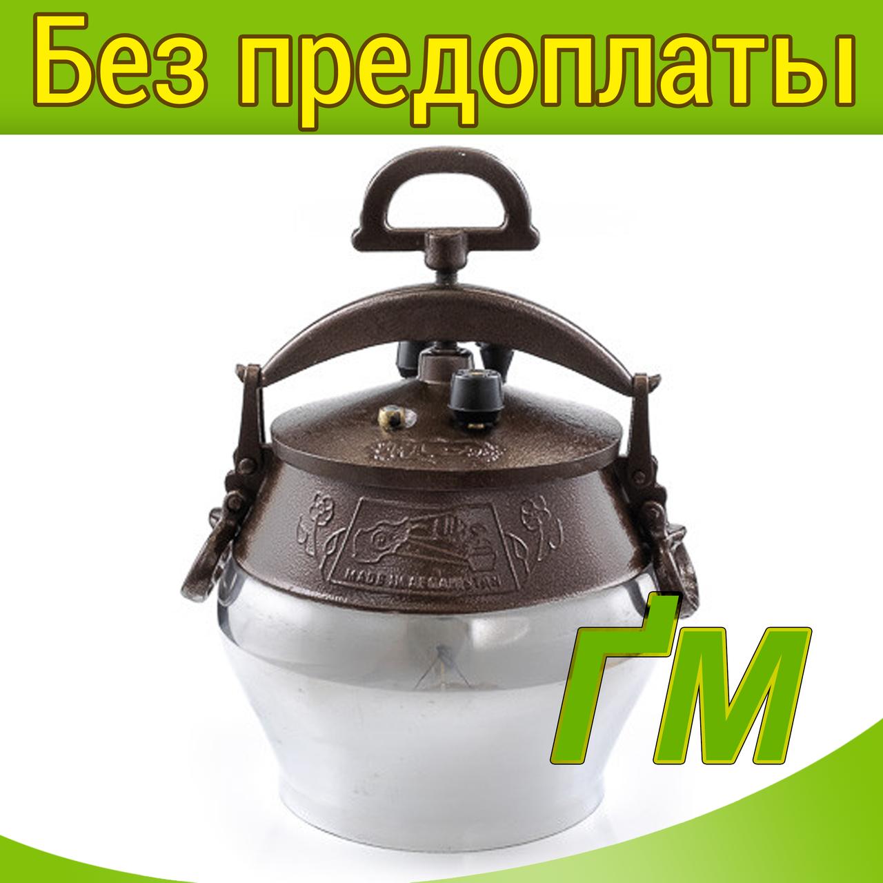 Казан полуполированный с ручками, 10 л.