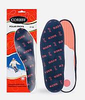 Corbby POLAR PROFIL winter line Зимние ортопедические стельки