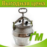 Казан афганский полуполированный с ручками, 20 л., фото 1