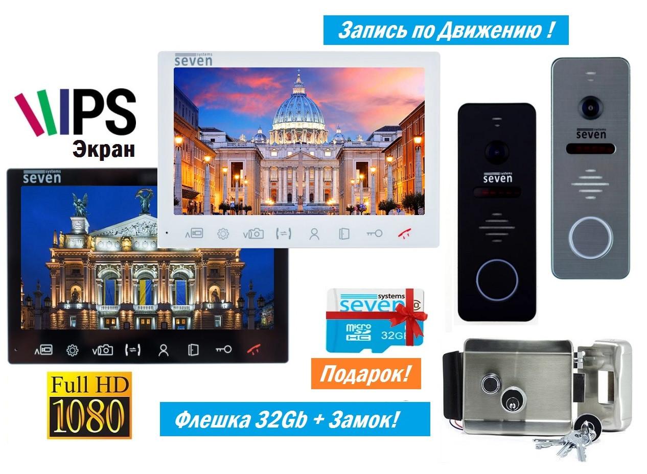 """7""""дюймов Full-HD Комплект Видеодомофона SEVEN DP–7575 IPS + CP-7504 FHD + Подарок Флешка 32Gb и Замок!"""