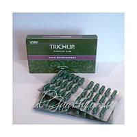 Капсулы для роста волос Тричуп Trichup (Vasu) 60 капс