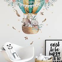 """Декоративні наклейки для дитячого садка, наклейка в дитячу """"повітряні кулі акварель"""" 75*78см (лист30*90см), фото 3"""